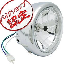【ヘッドライト】【H4】【LED対応】 クリスタル NS-1 エイプ ゴリラ モンキー FTR223 FTR250 CL400 CB400SS TZR50 TZM50R RZ50 YB-1 TW200 TW225 SR400 SRV250S ルネッサ バンバン200 グラストラッカー ボルティー ST250 250TR W650