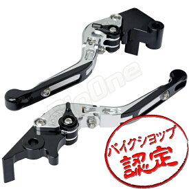 【ビレットレバー】ビレット レバー セット Ninja250 Ninja250R Z250 250TR Z125 PRO KSR PRO DトラッカーX 125 KLX250 125 可倒式 銀/黒 シルバー ブラック ブレーキ クラッチ