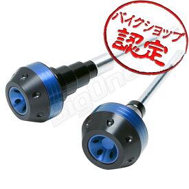 【エンジンガード】 エンジンスライダー 青 ゼファー400 ZR400C 89-95 ゼファーχ ZR400C 96-00 ゼファーχ BC-ZR400C 01-09