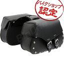 サドルバッグ サイドバッグ 両持ち 左右 黒 FXD シャドウ400 ビラーゴ250 ワイルドスター デスペラード400 イントルー…
