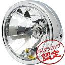 【ヘッドライト】6インチ ケース付 KH250 Z250FT Z250LTD 250SS 400SS KH400 Z400LTD Z400GP Z400FX G...