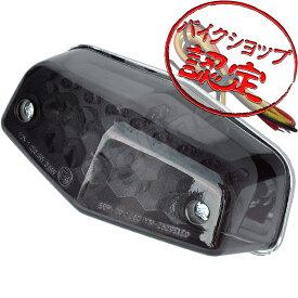テール LED テールランプ ルーカステール スモーク 汎用 SR400 SR500 ビラーゴ250 TW225 エイプ50 バルカン2 モンキー グラストラッカー バイク カスタム パーツ