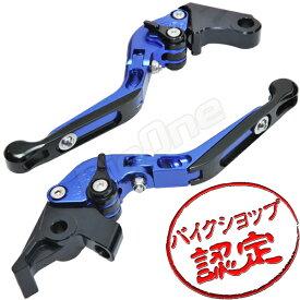 【ビレットレバー】 ビレット レバー 可倒式 青/黒 CB400SF NC39 CB400SF REVO NC42 ABS X-11 SC42