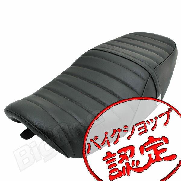 【シート】ZRX400用 タックロールType シートASSY ブラック ZRX400 ZR400E ZRX400 BC-ZR400E ZRXII ZR400E ZRXII BC-ZR400E