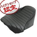 ZRX400 / ZRXII 用 タックロールTypeシート 表皮/カバー ブラック (ZR400E) 補修/張替用