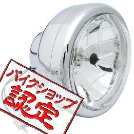 【ヘッドライト】【H4】【HID対応】 クリスタル ヘットライト NS-1 エイプ ゴリラ モンキー FTR223 FTR250 CL400 CB400SS TZR50 TZM50R RZ50 YB-1 TW200 TW225 SR400 SRV250S ルネッサ バンバン200 グラストラッカー ボルティー ST250 250TR W650