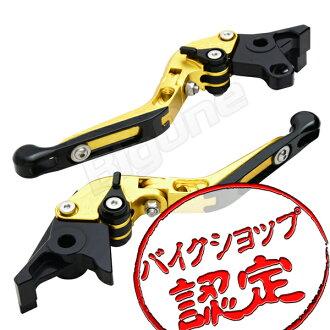 Lever set r-type black / gold Zephyr 1100 Zephyr 1100 RS ZRX1100 ZRX1200R ZRX1200S ZRX1200DAEG ZZR1200 Vulcan 1500 classic Vulcan 1500 drifter Vulcan 1500 classic ZX-10 ZX10 GPZ1000RX GPZ1100 ZZ-R1100