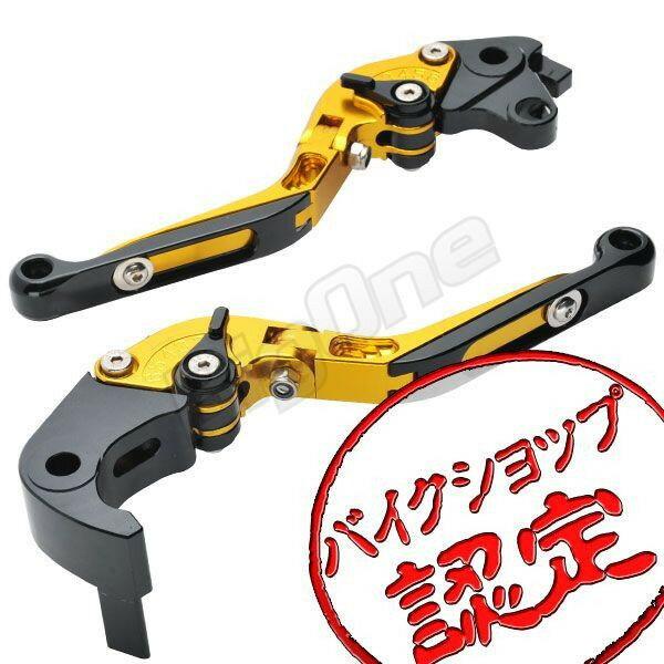 【ビレットレバーセット】レバーセット 可変式 金/黒 CBR1000RR SC57 CB1000R SC60 ブレーキレバー クラッチレバー