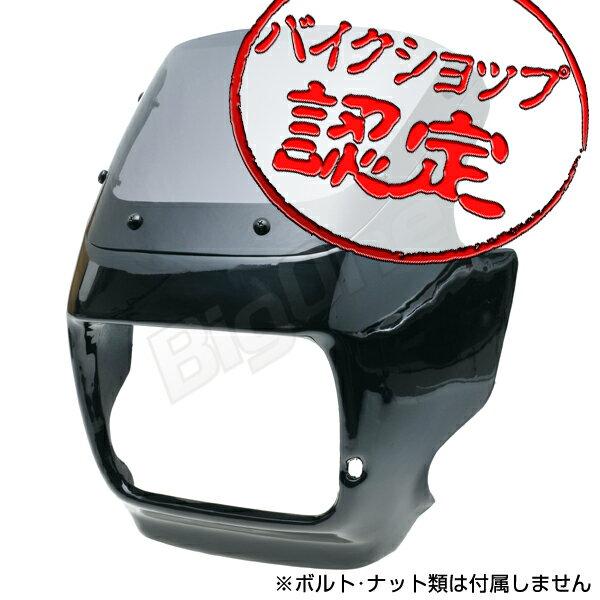 【カウル】 ビキニ カウル 純正レプリカ 黒 ZRX400 ZR400E ZRX400 BC-ZR400E