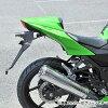 Cowl black Ninja250R EX250K Ninja 250R EX250K/sheet / cowl / seat covers / single sheet / cowl / single seat cover