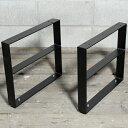 鉄棚 TV台 鉄脚2脚セット 高さ360mm テレビボード ローボード ロータイプ テレビ台 ディスプレイラック オープンラッ…