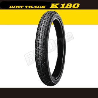 Dunlop DUNLOP K180F front tire 3.00-21 51P WT front wheel DIRT TRACK