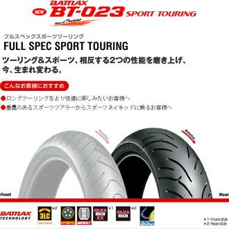 BRIDGESTONE Bridgestone BT-023 SPORT TOURING 160 / 60 ZR 18 M / C (70 W) TL rear 160/60-18.