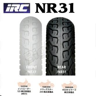 130-90-15 后方轮胎 IRC NR31 130 / 90-15 m/c 66 P WT 后方管型 IRC 启用 31