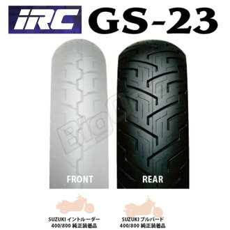 170-80-15 rear tire IRC GS-23 170 / 80-15 m/c 77 WT rear tube type IRC GS23 GS 23