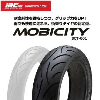 沒有IRC MOBICITY SCT-001後部輪胎150/70-13 64S TL後輪REAR後部150-70-13管子的眼睛公畝海