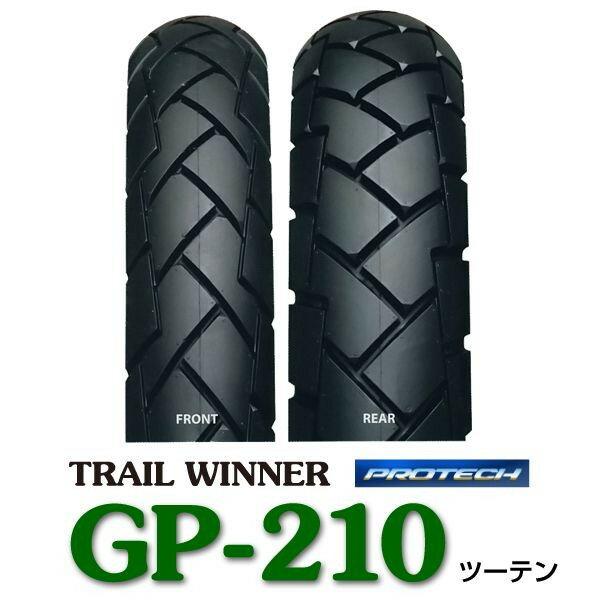 【タイヤ】IRC GP-210 タイヤ前後セット 80/100-19 49P WT 120/90-16 63P WT YAMAHA トリッカーXG250
