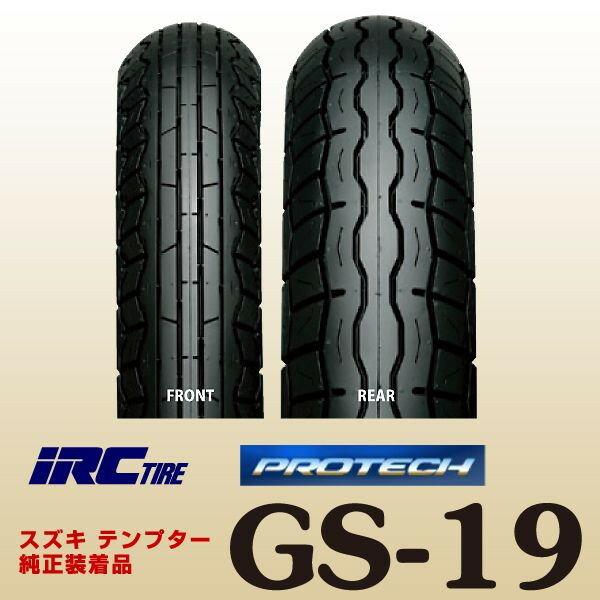 【タイヤ】IRC GS-19 タイヤ前後セット 90/90-18 51S WT 110/90-18 61S WT GB250クラブマン ルネッサ SRV250S ST250E