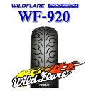 irc タイヤ WF920フロントタイヤ 120/90-17 TL シャドウ400,シャドウスペシャル,シャドウ750