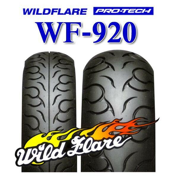 【タイヤ】IRC WF920 タイヤ前後セット 100/90-19 WT 120/90-18 WT FTR250