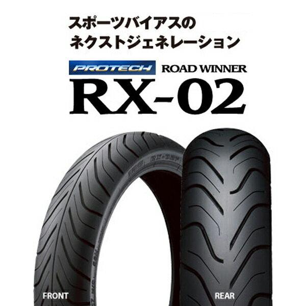 【タイヤ】IRC RX-02 前後セットフロント:110/80-17 TL リア:150/70-18 TL ZRX ZRX2 ZRXII ZRX400