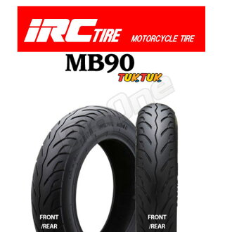 Tire 3.50-10 51J TL common throughout IRC MB90 TUKUTUK 12199P front and back