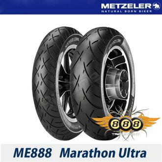 梅茨勒METZELER ME888 Marathon Ultra前后轮胎100/90-19 M/C(57H)TL 150/80B16 M/C(77H)REINF TL马拉松超100-90-19 150/80-16 150-80-16