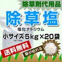 Na5kgx20-s2