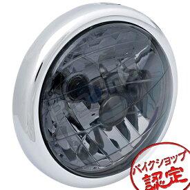 【ヘッドライト】マルチヘットライト スモーク エイプ50 エイプ100 モンキー Z50J モンキー BA-AB27 ゴリラ Z50J ゴリラ AB27 ドリーム50