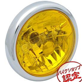 【ヘッドライト】 マルチヘットライト イエローレンズ モンキー ゴリラ エイプ50 エイプ100 ドリーム50
