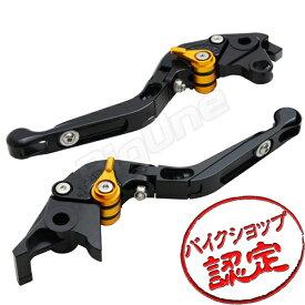 【ビレットレバーセット】ビレット レバー セット 可倒式 黒/金 ブラック ゴールド CB1100 VF400F VT250F CB1300SF RVF750 VTR1000F CB1100RS VFR400Z CB750-2 CB1000SF X-4