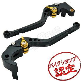 【ビレットレバーセット】レバーセット R-Type 黒/金 CBR600RR PC40 CBR1000RR SC59 ブレーキレバー クラッチレバー