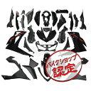 【カウル セット】 YZF-R3 EBL-RH07J R-25 外装セット YZFR3 外装セット R3 黒 カウル 外装 フェンダー フロントフェ…
