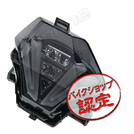 YZF-R25 YZF-R3 MT-25 MT-03 MT-07 LED テールライト ウインカー 内蔵 スモーク JBK-RG10J 2BK-RG43J EBL-RH07J 2BL-RH13J EBL-RM07J