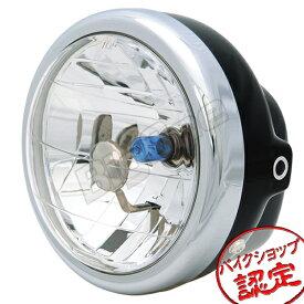 【ヘッドライト】マルチヘッドライト ブラックケース モンキー SR400 YB-1 RZ50 エストレア 250TR グラストラッカー FTR250 ゴリラ CB223S ソロ NS-1 TW225 NSR50 ボルティー ST250E バンバン200 TW200 FTR223 CD50 GB250クラブマン GS125E CD90