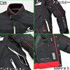 RSJ310 DRYMASTER 알파 재킷 XL사이즈 블랙/그린흑/록BLACK/GREEN 아르에스타이치드라이마스타 ALPHA JACKET