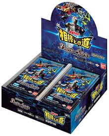 【予約】バトルスピリッツ コラボブースター 仮面ライダー 相棒との道 ブースターパック [CB15] BOX(20個入)【9月26日発売】