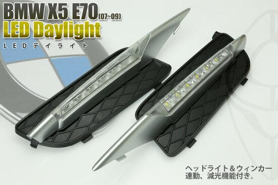 [日燈BMW X5(E70)07~09] BIGROW