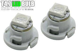 Can be used to instrument T4.7 LED bulb (white and blue), etc.