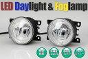 LEDデイライト&フォグランプ 防水 6000k アルミLEDフォグランプユニット イカリングLED付き!本格的なLEDフォグランプ!