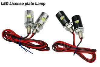 LED 내장 볼트 2 개 1 세트 화이트 발광 구조 망 없는 언더 램프 (실버/블랙) 05P10Jan15
