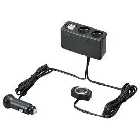 BIGROW F249 センサー ソケット+USBタブレットもスマホも充電可能!触れずに電源ONOFF USB2ポート 電源ソケット2連 シガーソケット増設