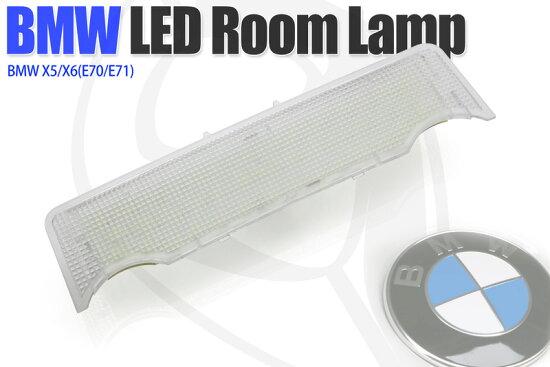 定形外面!BMW X5(E70)/X6(E71)LED車內燈單元 ※在貨到付款的情况下,郵費&貨到付款手續費另外道路 BIGROW