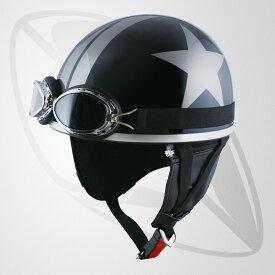 半キャップ/ハーフヘルメット ブラック/ガンメタ スター(bcl-950b)半キャップ/ハーフヘルメット 【サイズ 60~62cm】送料無料!(SG規格認定・125cc以下対応・BIGサイズ)