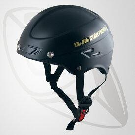半キャップ/ハーフヘルメット マッドブラック(bstr-z)デザイン性を追求 斬新なフォルム (SG規格認定・125cc以下対応・Freeサイズ)