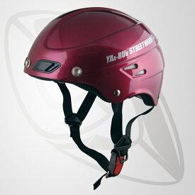 半キャップ/ハーフヘルメット グレープ(bstr-z)デザイン性を追求 斬新なフォルム (SG規格認定・125cc以下対応・Freeサイズ)