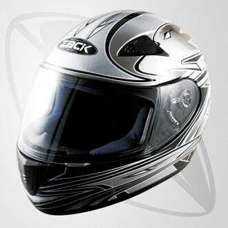 From full face type helmet Black / Silver (bzk-1) full face * this product is shipped with large instruments and cod, will be ineligible.