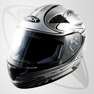 택배우편!후르페이스형 헬멧 블랙/실버(bzk-1) 후르페이스