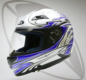 フルフェイス型ヘルメット ブルー・シルバー(bzk-1)フルフェイス キッズ&女性用(サイズ 54~56cm)(SG規格認定)送料無料