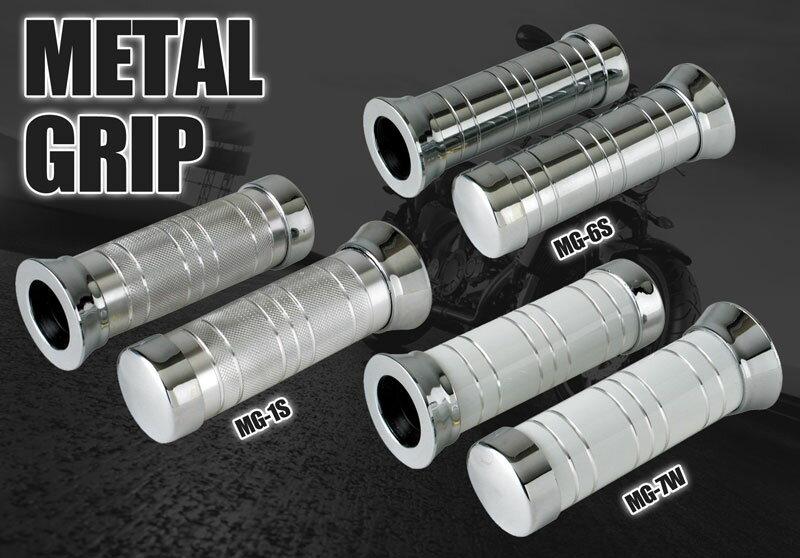 送料無料!【メタル仕様&重厚感デザイン】METAL GRIP メタルグリップ 【汎用】直径22.2mmほとんどの国産車&輸入車に適合!※代引きの際は送料&代引き手数料別途かかります。一部地域別も別途送料かかります。